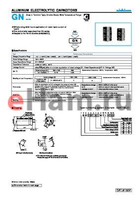 LGN2W151MELZ40 datasheet - ALUMINUM ELECTROLYTIC CAPACITORS