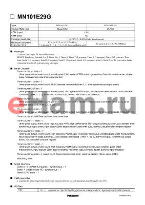 MN101E29G datasheet - MN101E29G