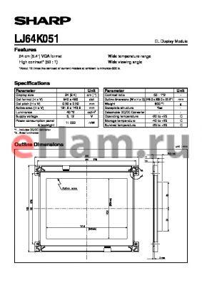 LJ64K051 datasheet - EL Display Module