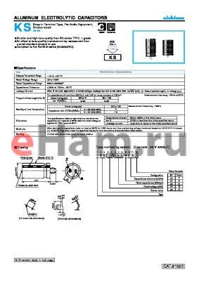 LKS1E123MESY datasheet - ALUMINUM ELECTROLYTIC CAPACITORS