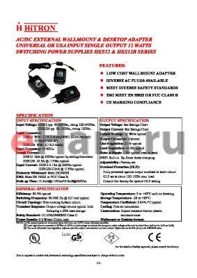 HES12B-150080 datasheet - AC/DC EXTERNAL WALLMOUNT & DESKTOP ADAPTER UNIVERSAL OR USA INPUT SINGLE OUTPUT 12 WATTS SWITCHING POWER SUPPLIES