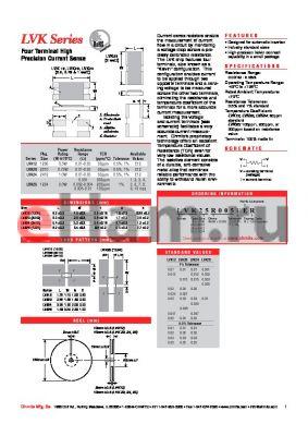 LVK20R005FER datasheet - Four Terminal High Precision Current Sense