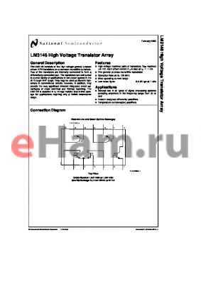 LM3146N datasheet - LM3146 High Voltage Transistor Array
