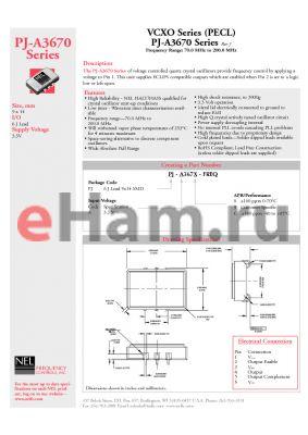 PJ-A367C-186.0 datasheet - VCXO Series (PECL)