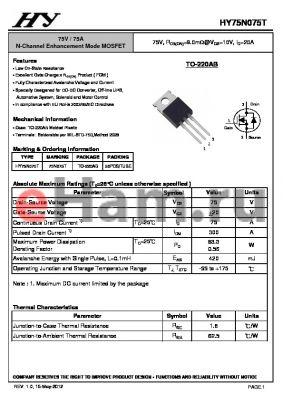 HY75N075T datasheet - 75V / 75A N-Channel Enhancement Mode MOSFET