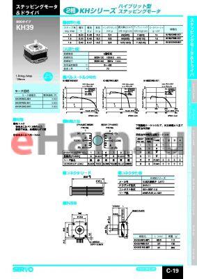 KH42HM2-901 datasheet - KH56QM2-951