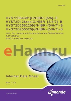 HYS72D128321HBR-7-B datasheet - 184 - Pin Registered Double-Data-Rate SDRAM Module