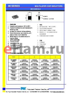 MI321611-47N datasheet - MULTILAYER CHIP INDUCTORS