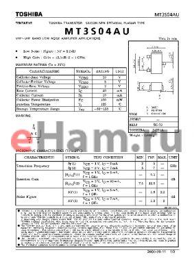 MT3S04AU datasheet - TRANSISTOR SILICON NPN EPITAXIAL TYPE
