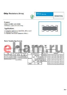 RTA01-8D101FH2 datasheet - Chip Resistors Array