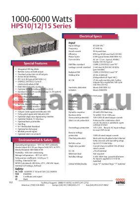 HPS15Y-N5R-008 datasheet - HPS10/12/15 Series