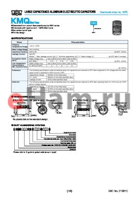 EKMQ351VSN391MQ45S datasheet - LARGE CAPACITANCE ALUMINUM ELECTROLYTIC CAPACITORS
