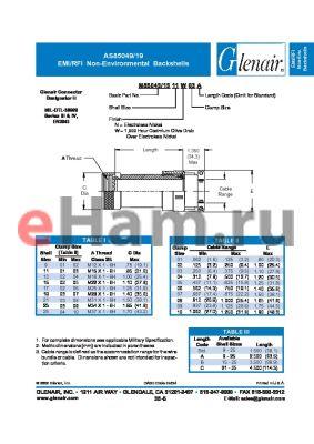 M85049-1917N08A datasheet - EMI/RFI Non-Environmental Backshells